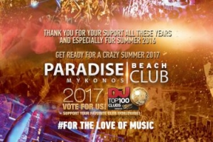 ParadiseClubMykonos